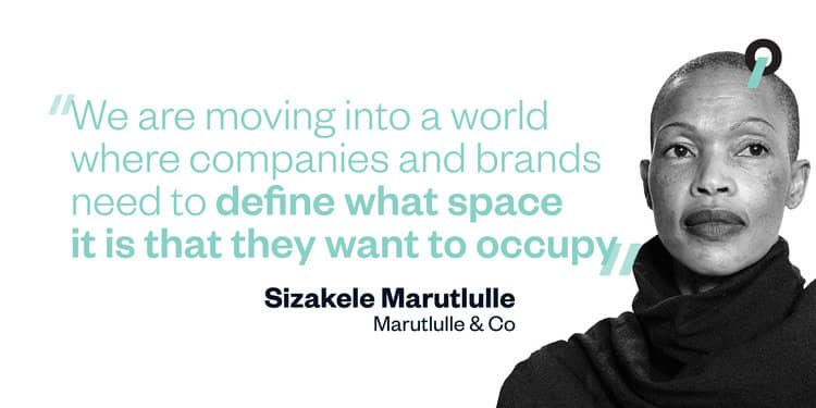 nicework.in - omq-sizakele-marutlulle - Quote